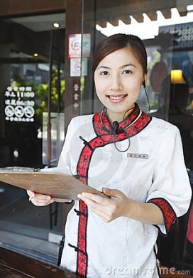 cameriera-di-bar-nello-stile-cinese-22872458